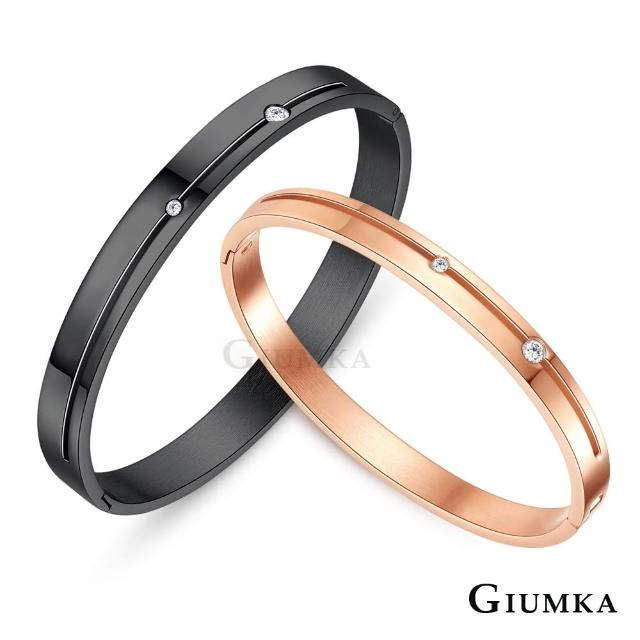 【GIUMKA】情侶白鋼手環 幸福相守 男女情人手環 單個價格 MB06022-3(黑色/玫金)