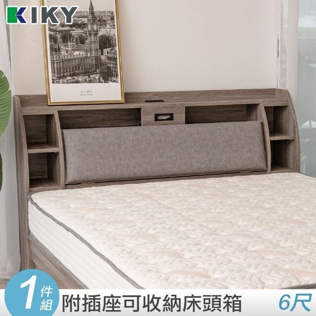 【KIKY】皓鑭附插座靠枕收納床頭箱(雙人加大6尺)