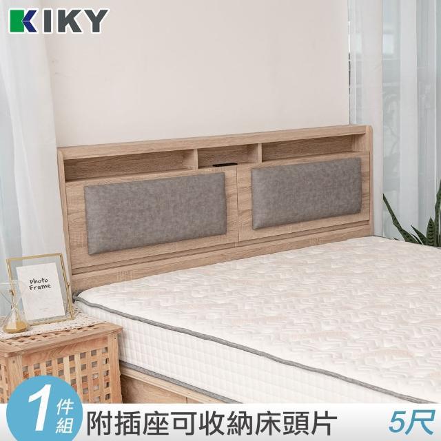 【KIKY】如懿附插座靠枕機能床頭片(雙人5尺)