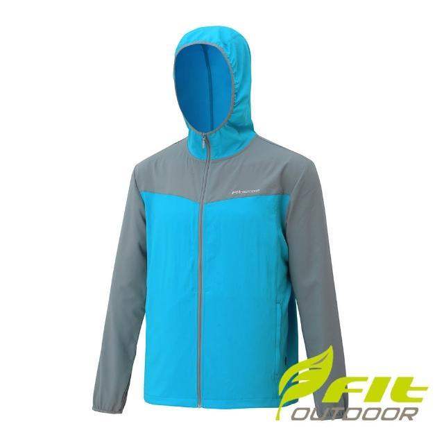 【Fit 維特】男-抗UV連帽防曬外套-天藍色 MS1301-51(薄外套/風衣外套/連帽外套)