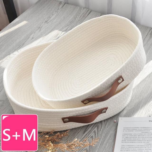 【收納職人】簡約北歐手感棉線編單側皮手把桌面裝飾置物籃/淺型收納籃(S+M二入組)