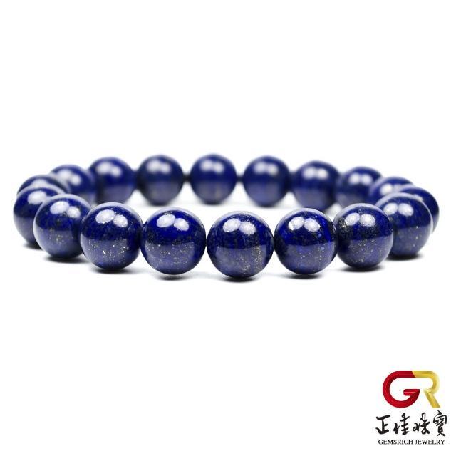 【正佳珠寶】天然青金石 深海湛藍 11mm 青金石手珠|日本彈力繩(改善呼吸道寶石)