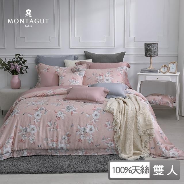 【MONTAGUT 夢特嬌】300織紗萊賽爾纖維-天絲四件式兩用被床包組-安科莫斯(雙人)