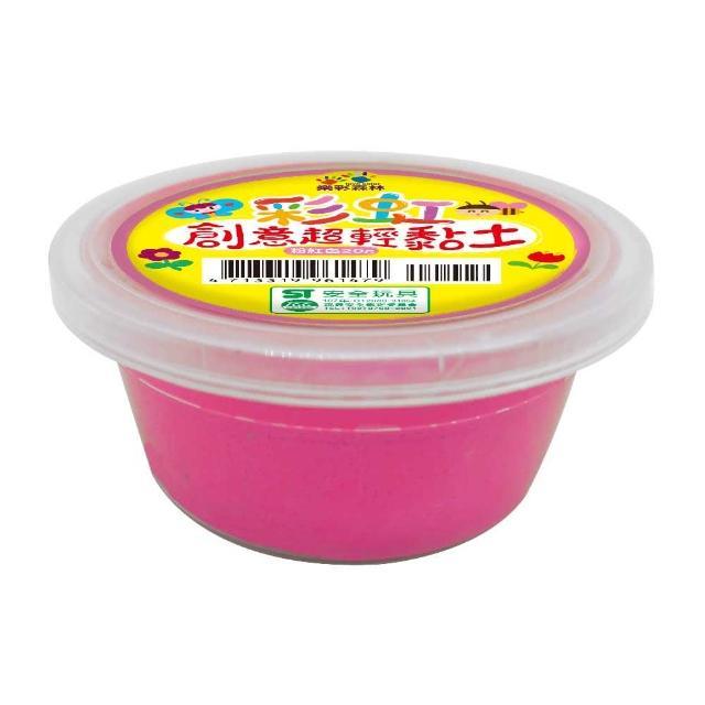 彩虹創意超輕黏土/單色罐裝:粉紅色