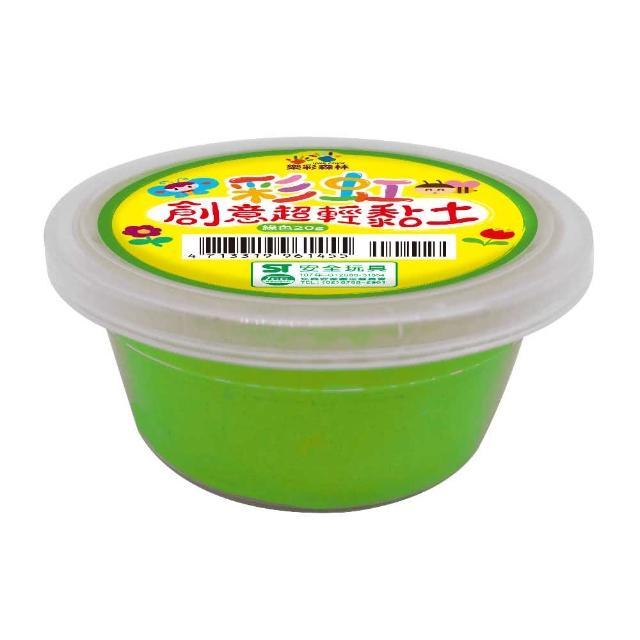 彩虹創意超輕黏土/單色罐裝:綠色