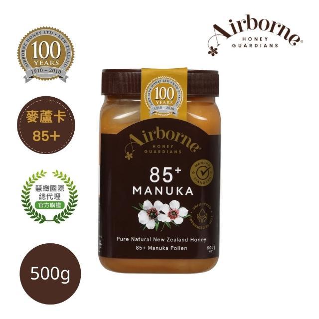 【Airborne 艾爾邦】麥蘆卡蜂蜜 500克 花粉含量85+(液體黃金 吃出免疫力)
