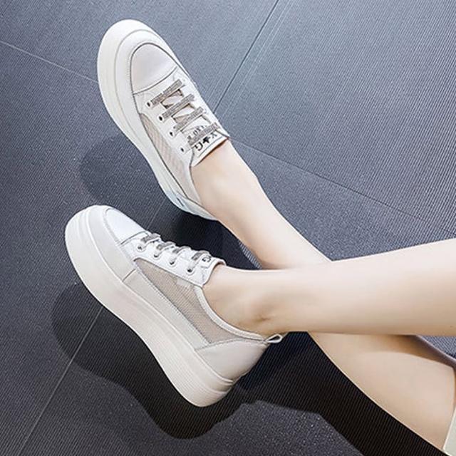 【JC Collection】牛皮拼搭透氣網布華麗水鑽裝飾增高顯瘦厚底舒適休閒鞋(白色)