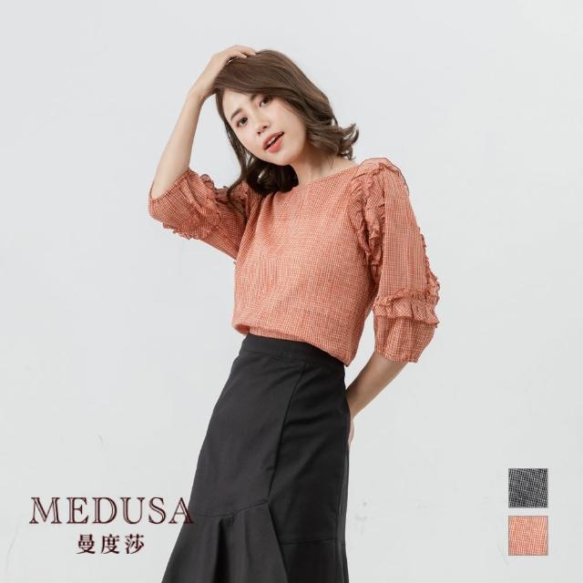 【MEDUSA 曼度莎】荷葉裝飾透氣純棉上衣(M-2L) 上班穿搭 休閒穿搭 透氣純棉(601-19501)