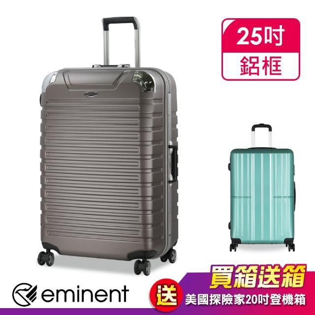 【eminent 萬國通路】行李箱 25吋 德國拜耳PC材質 霧面防刮 飛機輪 旅行箱 9Q3(多色任選)