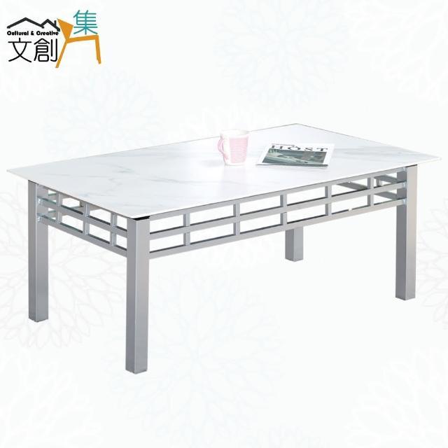 【文創集】赫拉 時尚銀4.3尺雲紋石面大茶几