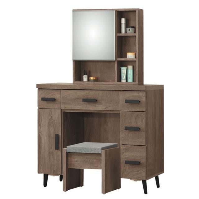 【BODEN】衛斯理3.2尺工業風化妝桌/鏡台/梳妝台(贈化妝椅)