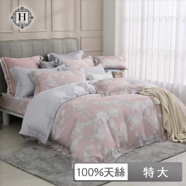【HOYACASA】80支萊賽爾天絲被套床包六件組-奧麗芙(特大配8x7被套)