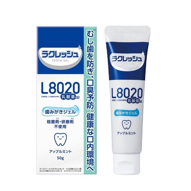 【L-8020】50g 乳酸菌牙膏-蘋果薄荷香