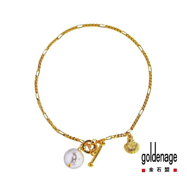 【金石盟】珍珠黃金手鍊0.83錢±0.02錢(9999純金製造)
