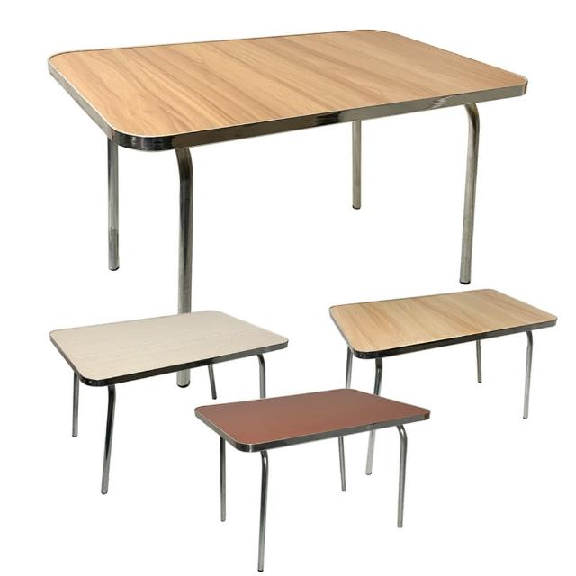 【生活King】小型折疊桌(小茶几/和室桌)