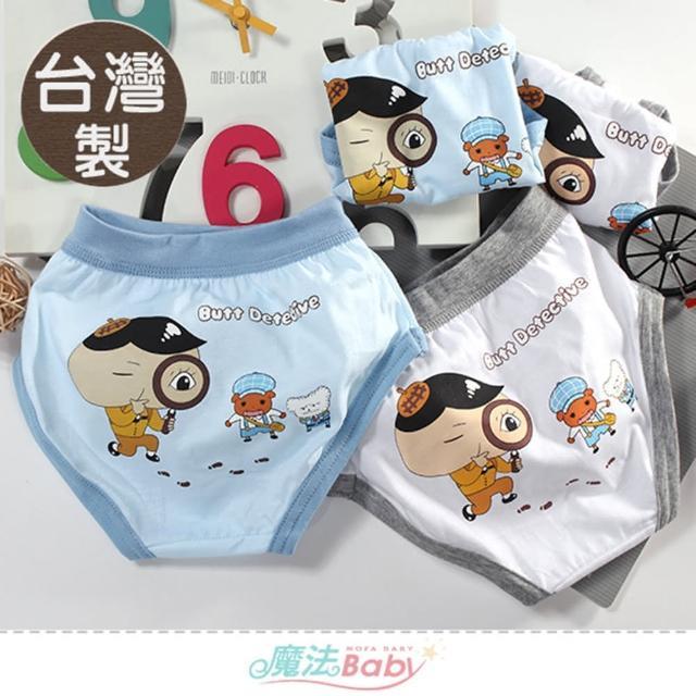 【魔法Baby】男童內褲 四件一組 台灣製卡通屁屁偵探授權正版純棉三角內褲(k51684)