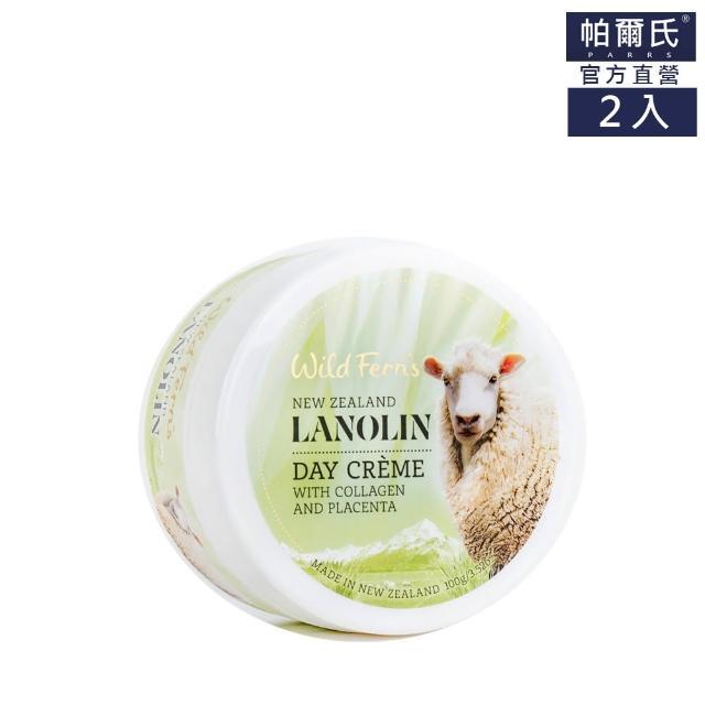 【Wild Ferns 帕爾氏】膠原蛋白胎盤素綿羊油保濕日霜100g*2入