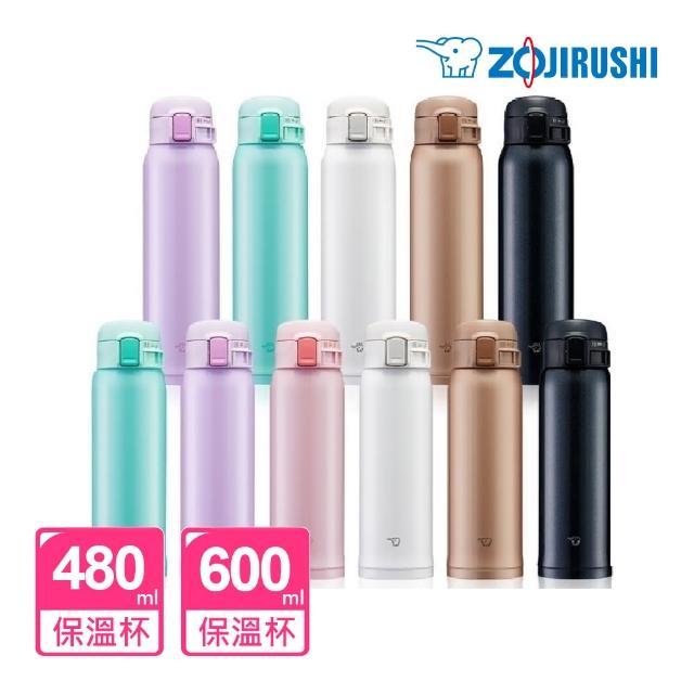 【ZOJIRUSHI 象印-超值2入組】MOMO獨家-不鏽鋼 彈開式保溫杯480ml+600ml(SM-SR48E+SM-SR60E)