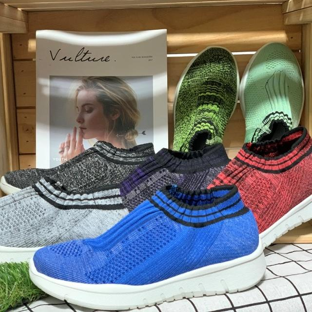 【WYPEX】縮口彈力護腳透氣針織休閒鞋(7色任選)