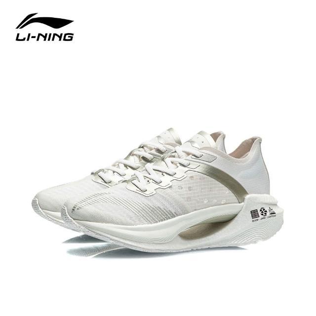 【LI-NING 李寧】絕影 Essential 男子回彈減震跑鞋 雲霧白(ARHR121-6)