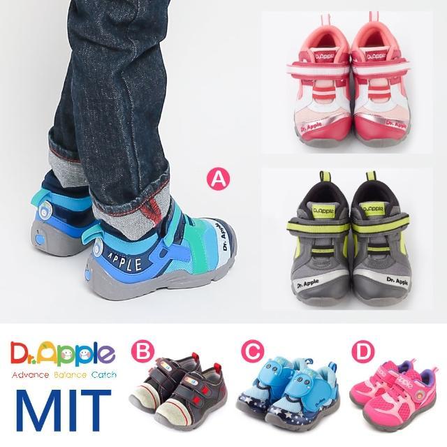【Dr. Apple】MIT輕量運動休閒鞋(多款任選)