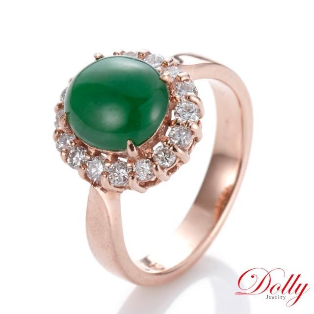 【DOLLY】緬甸陽綠冰種翡翠 14K玫瑰金鑽戒