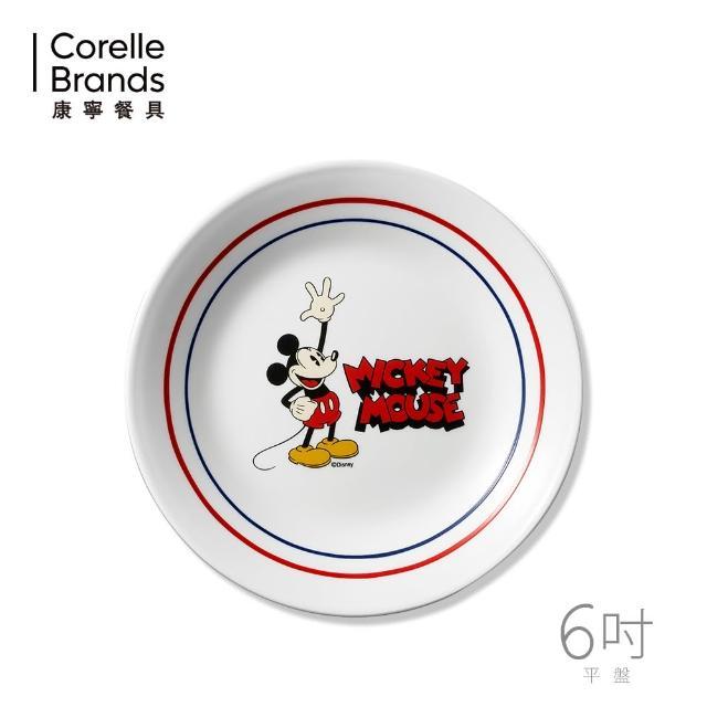【CorelleBrands 康寧餐具】經典米奇6吋平盤