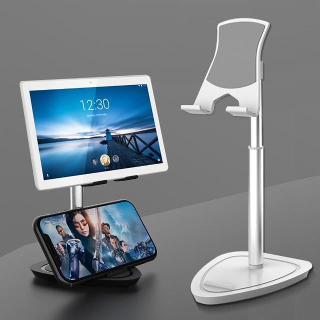 【YANG YI 揚邑】追劇直播伸縮合金手機平板iPad桌上支架