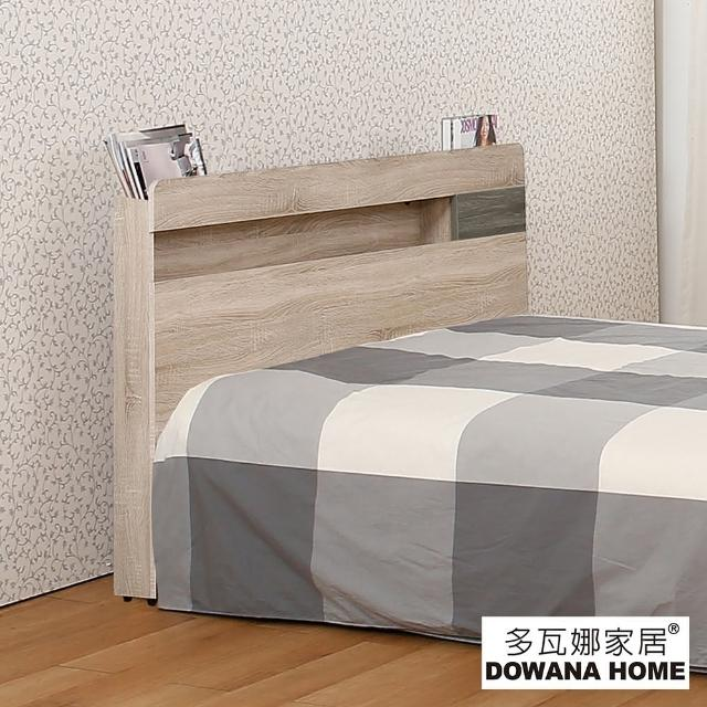 【多瓦娜】派克5尺床頭片 -附插座 -三色