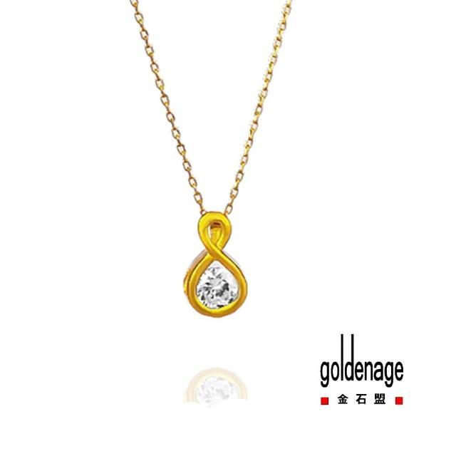 【金石盟】鑽石發財黃金項鍊0.62錢±0.02錢(9999純金製造)