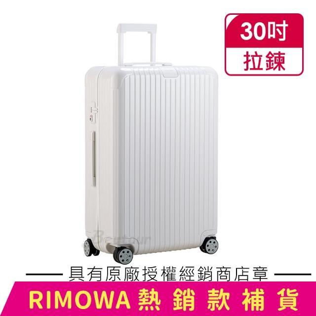 【Rimowa】Essential Check-In L 30吋行李箱 亮白色(832.73.66.4)