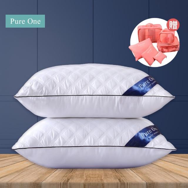 【Pure One】買一送一 七星飯店菱格紋 羽絲絨枕(枕頭 送收納六件組)-618限定防疫好眠