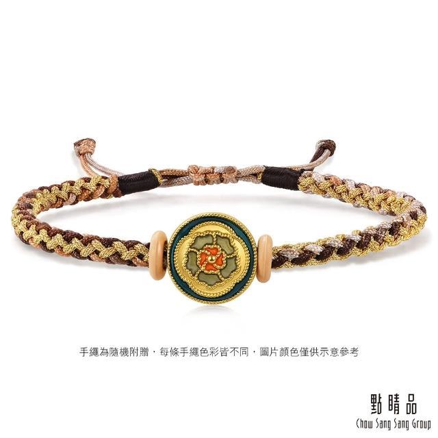 【點睛品】999純金 琺瑯黃金花卉 五彩手鍊
