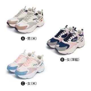 【FILA】男/女 運動鞋 復古運動鞋 ZEUS(3色任選)