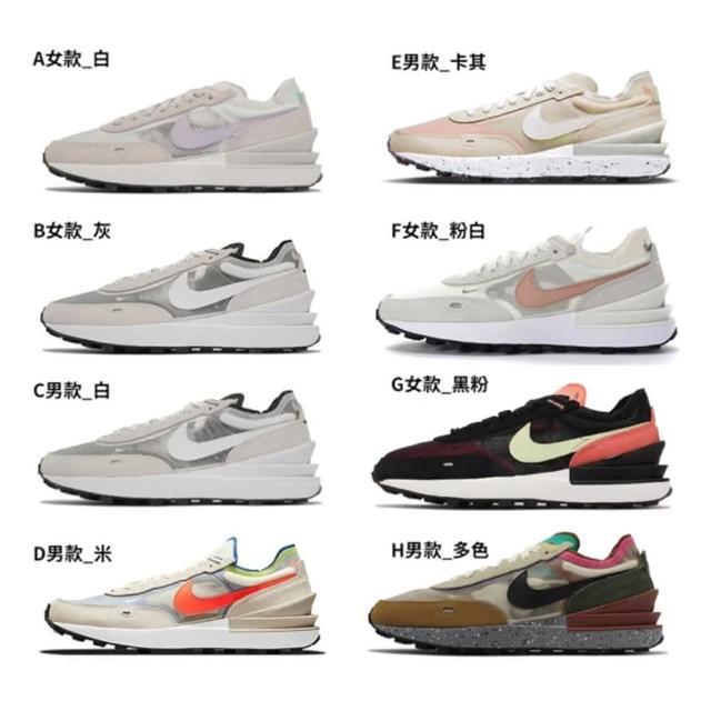 【NIKE 耐吉】男女 情侶款 WAFFLE ONE 小SACAI 休閒鞋(DC2533101 DC2533600 DA7995100 DA7995600)
