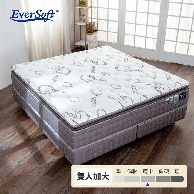 【EverSoft 寶貝墊】幻想曲。Fantasie 獨立筒 涼感床墊(雙人加大180x190cm)