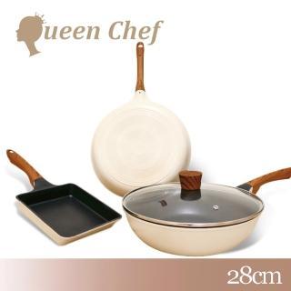 【Queen Chef】韓國Light Plus 鈦合金鑄造不沾鍋三鍋 28CM 4件組(炒鍋+平底鍋+蓋+玉子燒)