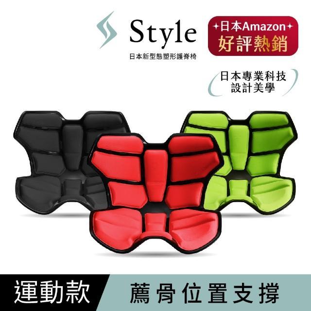 居家辦公防疫 舒適感提升【Style】Athlete II 軀幹定位調整椅 升級版(黑/綠/粉)