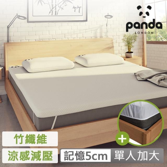 【Panda London】甜夢薄床墊+保潔墊-單人加大(涼感減壓 5cm記憶床墊 床包式防水保潔墊)