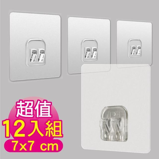【G+ 居家】12入組 無痕貼掛勾-透明7x7cm(強力無痕貼 透明置物架無痕貼 無痕卡扣)