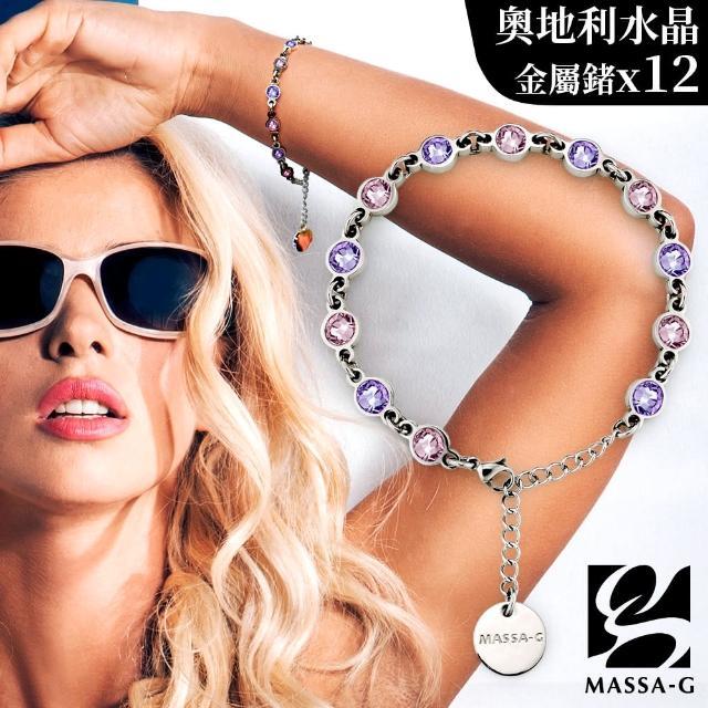 【MASSA-G】Glary閃耀 金屬鍺錠白鋼水晶手鍊(12顆)