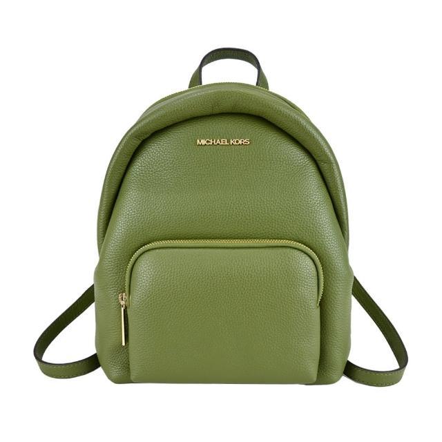 【Michael Kors】ERIN荔枝紋金字LOGO拉鍊式後背包(中/草綠)
