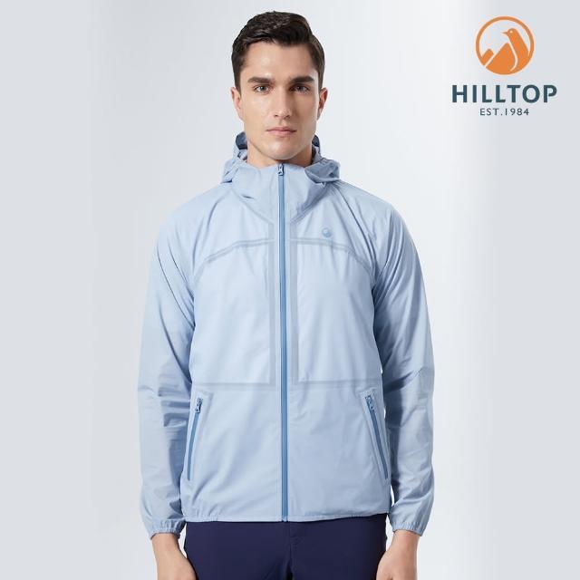 【Hilltop 山頂鳥】男款3L防水透氣輕量連帽外套(H22MY5藍)