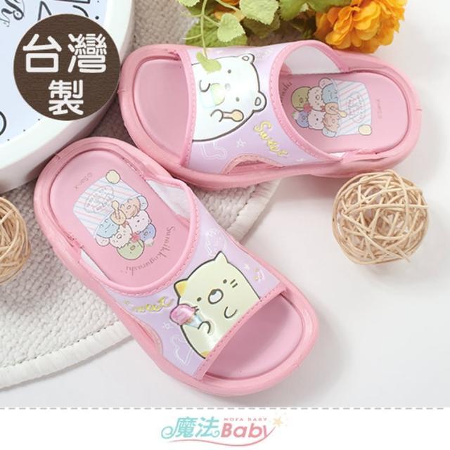 【魔法Baby】女童鞋 台灣製角落小夥伴授權正版休閒拖鞋(sa19033)