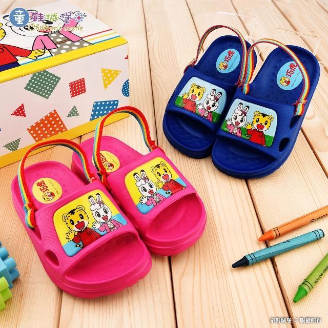 【童鞋城堡】兒童後帶拖鞋 輕量拖 巧虎(TR0326-藍/桃 共二色)
