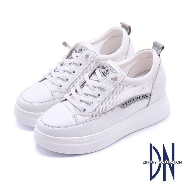 【DN】小白鞋_真皮網布內增高厚底休閒鞋(白灰)