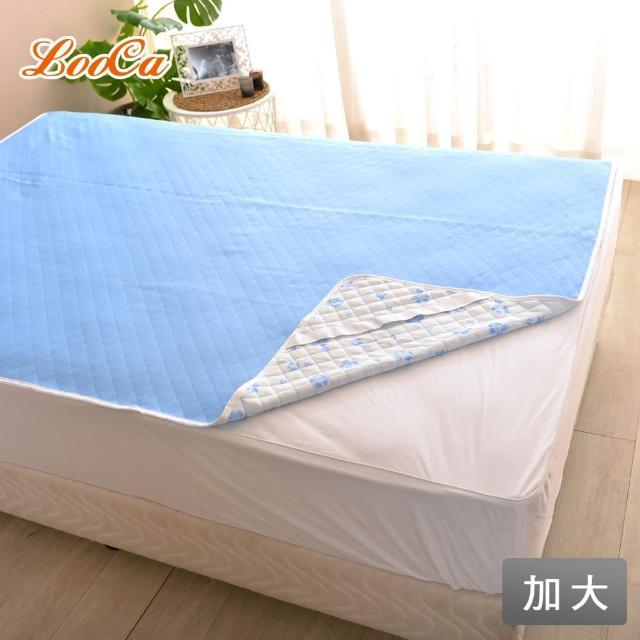 【LooCa】涼感可水洗保潔墊(加大-2色任選)