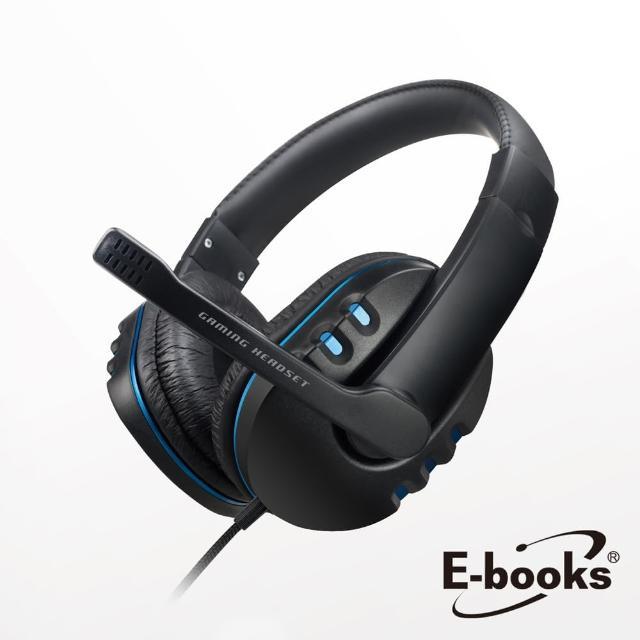 【E-books】S93 藍翼頭戴耳機麥克風