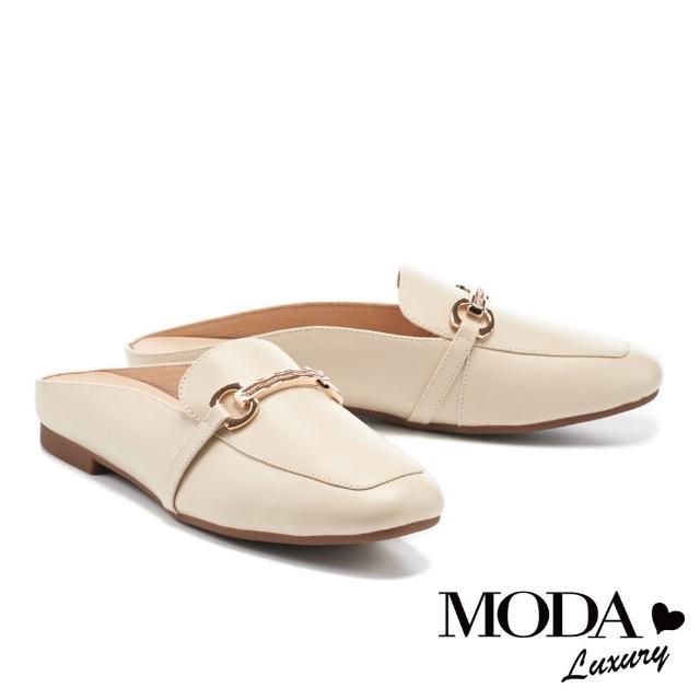【MODA Luxury】文青質感全真皮金釦方頭平底穆勒拖(白)