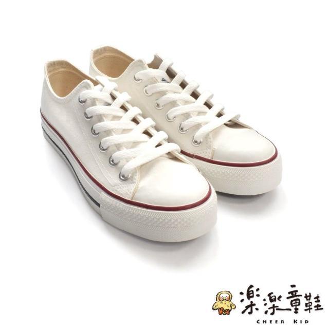 【樂樂童鞋】【台灣製現貨】MIT經典帆布鞋-白-C035(現貨 台灣製 帆布鞋 休閒鞋)